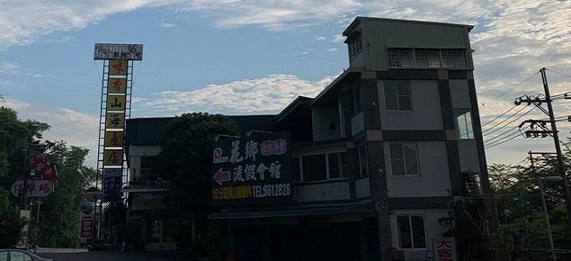味香山海產店-高雄熱炒餐廳、海鮮餐廳