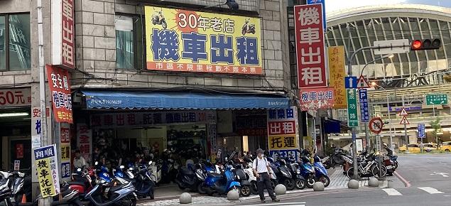 新榮田機車租賃行-台中平價機車出租