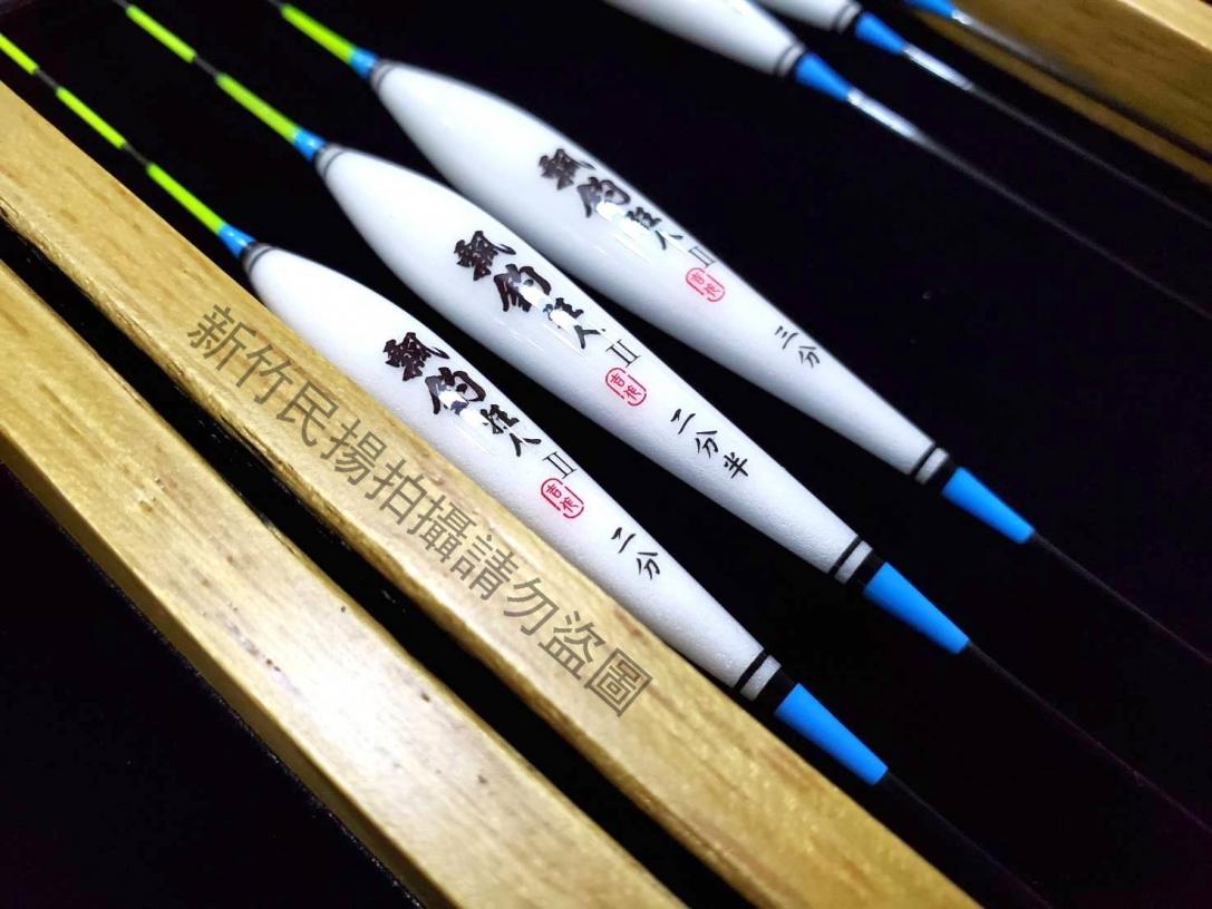 新竹民揚釣具-新竹釣具行、新竹釣魚用品