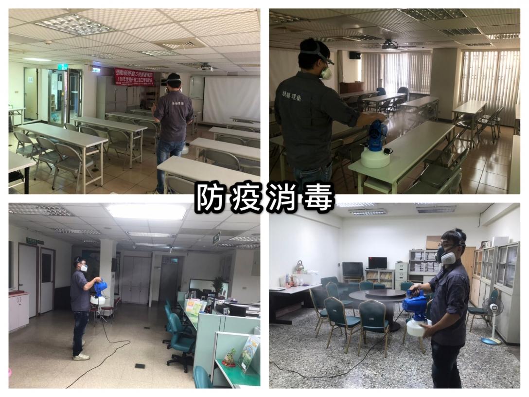 捷勝環衛消毒除蟲-大台中環境消毒推薦