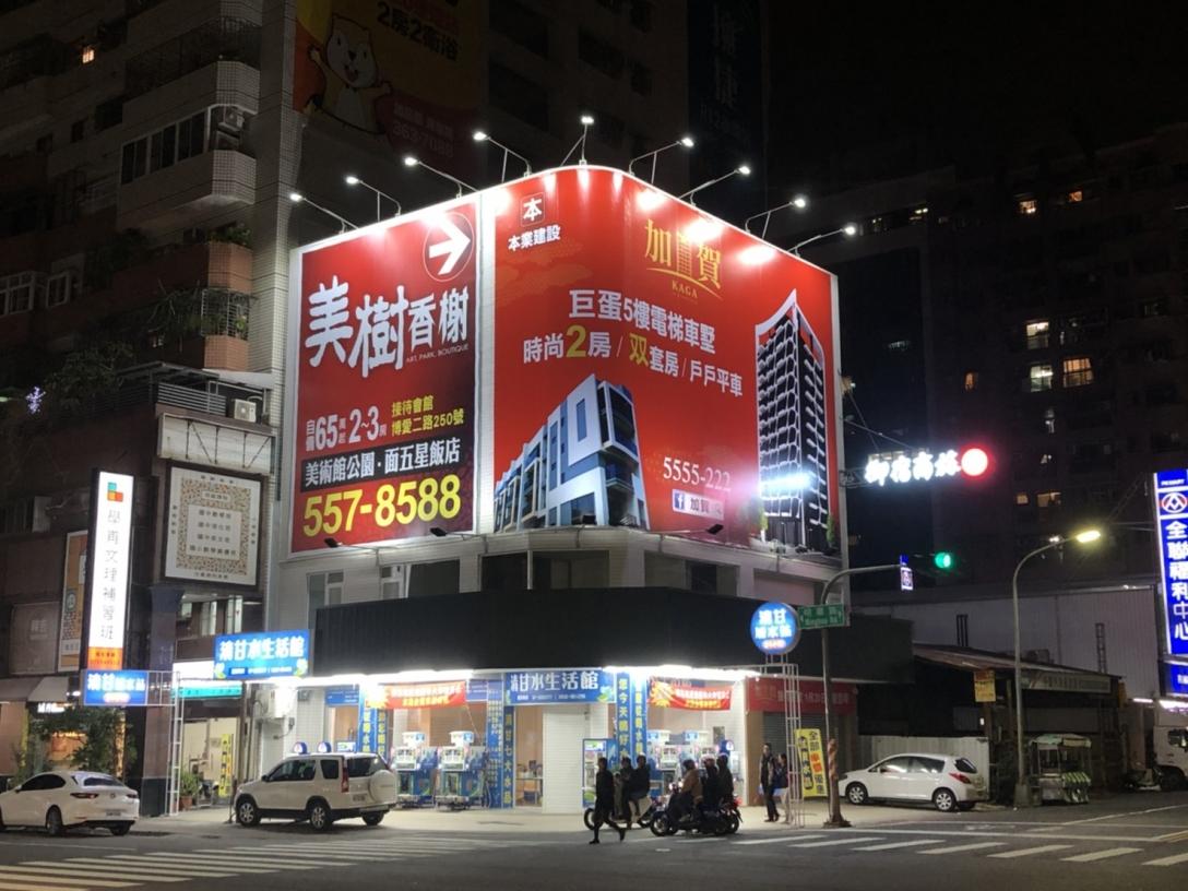 清甘水生活館/清甘加水站/朝順淨水設備