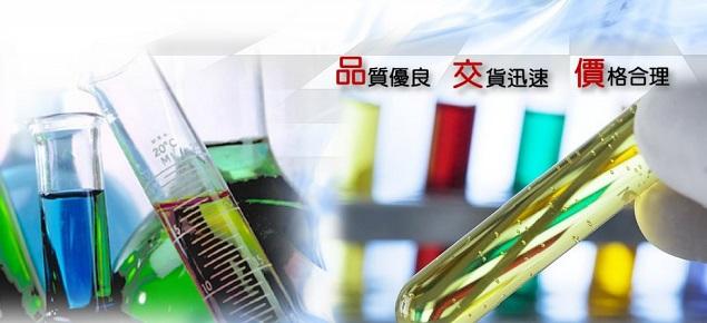 冠響企業-台南化工原料,食品原料買賣