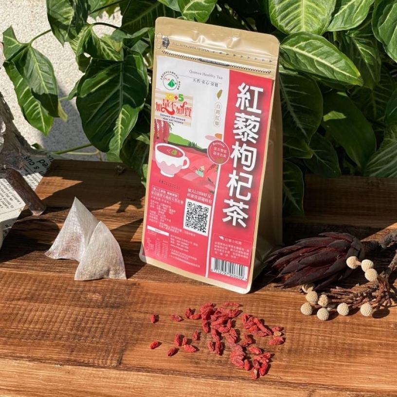 誼光國際貿易-防疫口罩、保健養生茶系列