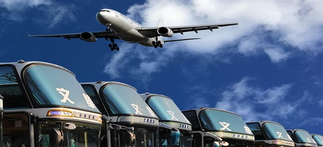 台北租遊覽車巴士國內旅遊包車旅遊 文華