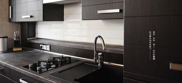 透明系統廚櫃-新北系統廚櫃,系統家具