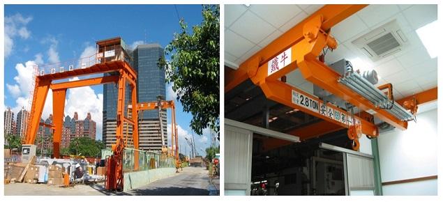 鐵牛機械股份有限公司-電動鋼索吊車