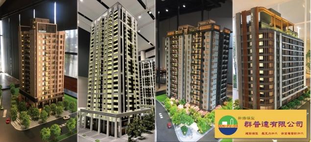 群普達新北建築模型公司建築模型訂製推薦