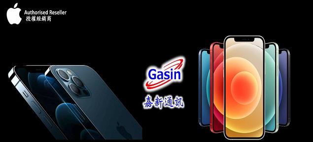 南投蘋果三星OPPO手機無卡分期-嘉新