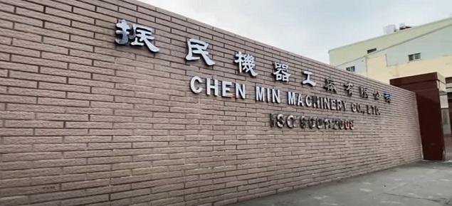 台南油壓閥五軸機製造研發零件加工-振怋