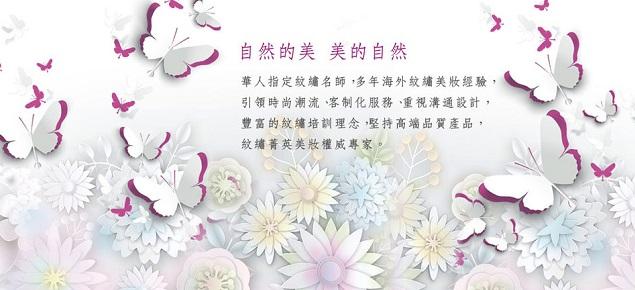 蜜蒂美學館-台中半永久紋繡霧眉達人推薦