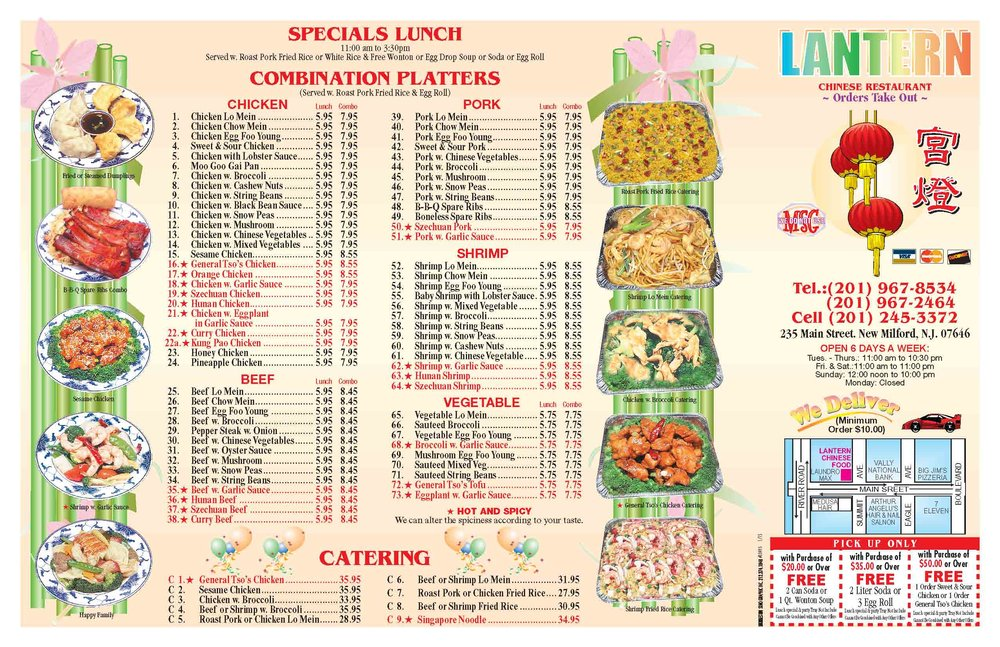 Chinese Food Near Me New Milford Nj