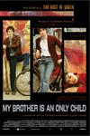 Poster of My Brother is an Only Child