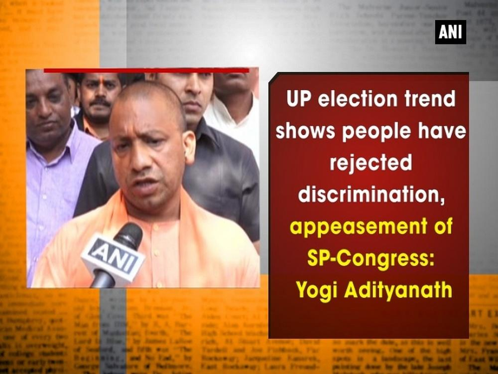 UP election trend shows people have rejected ...