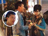 Bryant Mak dating Charmaine Sheh?