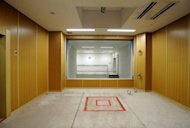 File photo of an execution room at the Japan's Justice Ministry detention centre in Tokyo. Japan has carried out its first executions since July 2010, reports said Thursday, marking the end of a long pause in the only industrialised nation except the US to retain capital punishment