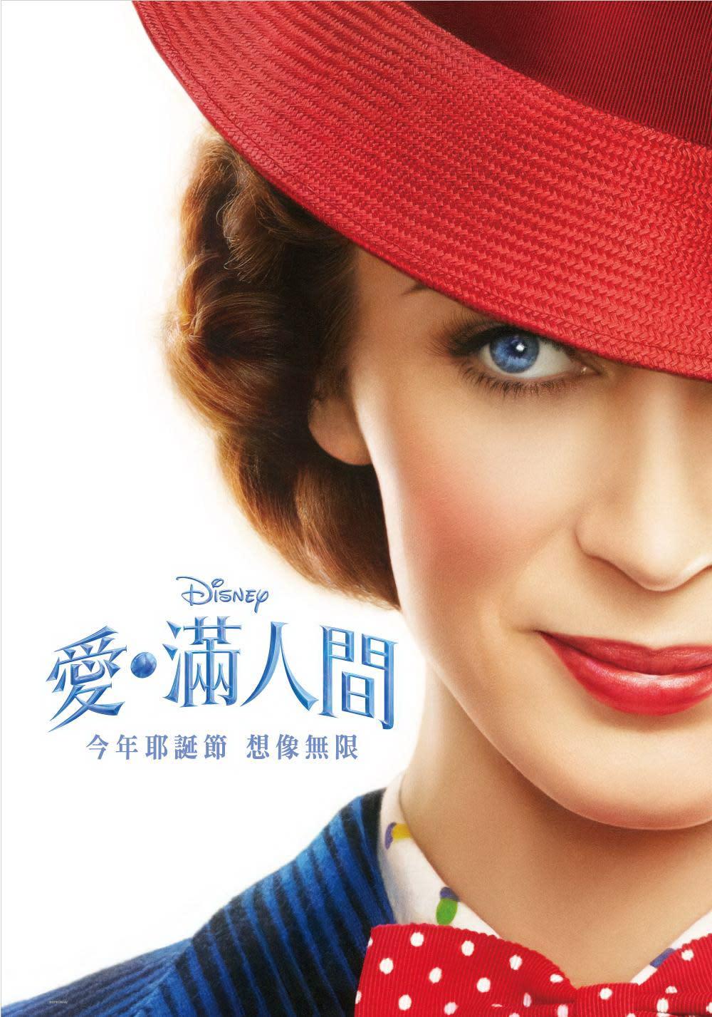 <p>Top 10、《愛.滿人間》:苦等了逾半世紀的經典續集,1964年由華特迪士尼製作發行的歌舞片《歡樂滿人間》,在當年一舉入圍十三項奧斯卡、並抱回其中五座大獎,成為迪士尼史上提名最多獎項的作品。這回邀得以《穿著Prada的惡魔》走紅、能演又能唱的英國女星艾蜜莉布朗,並與奧斯卡影后梅莉史翠普、影帝柯林佛斯、音樂才子林曼奴爾米蘭達攜手演出,甚至還請回了當年《歡樂滿人間》的男主角迪克凡戴克驚喜客串。《愛.滿人間》重新詮釋了這部充滿奇幻與童趣的作品,再現動人魔法和溫暖情節的銀幕魅力。(圖:Yahoo電影) </p>