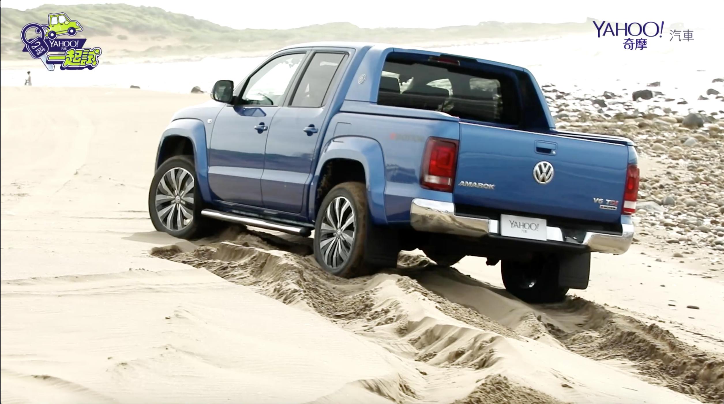 【Yahoo汽車一起試】Vol.7 最強外卡出動:Volkswagen Amarok