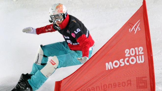 Julia Dujmovits Of Austria Competes AFP/Getty Images