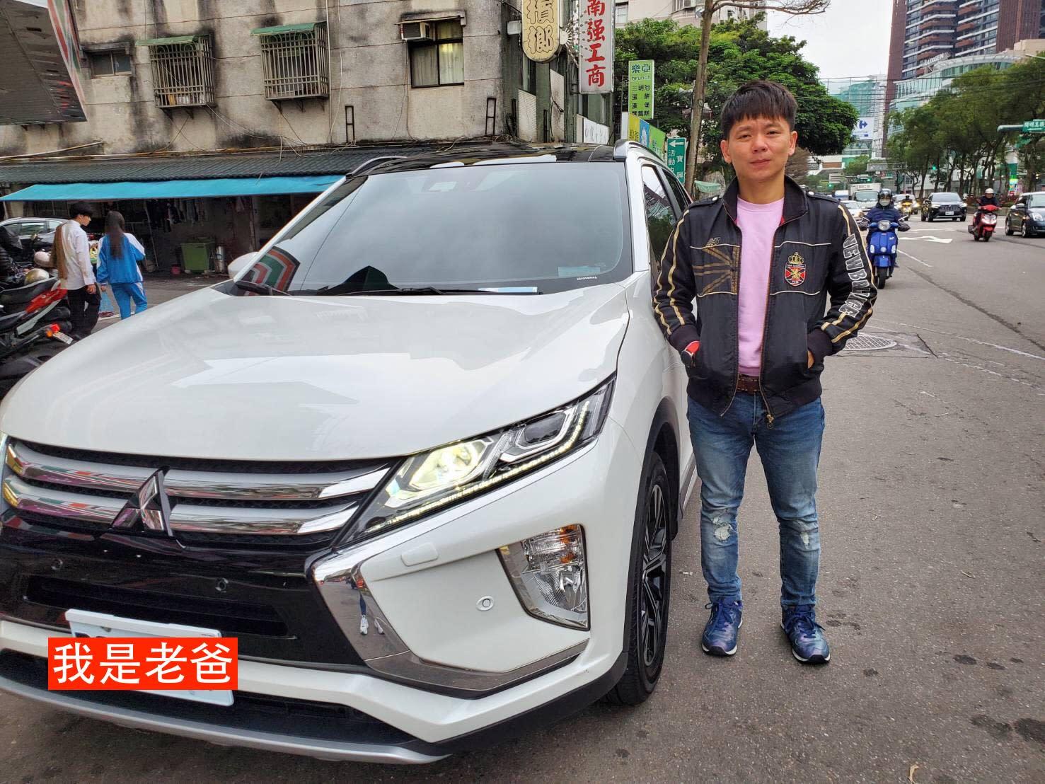 【名人聊愛車】挑車算得精、講求CP值 網紅「我是老爸」選中三菱Mitsubishi Eclipse Cross