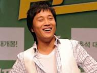 """Cha Tae-hyun donates """"2D1N"""" payment to charity"""