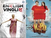 Ordinary start for ENGLISH VINGLISH and KLPD, OMG is a hit!