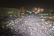 Protesters mass to demand the removal of Egyptian President Mohamed Morsi, in Cairo's Tahrir Square, on July 2, 2013. Unidentified gunmen killed 16 people and wounded 200 others when they opened fire at a Cairo rally supporting embattled Morsi, health ministry officials said Wednesday