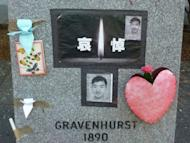"""A makeshift memorial for murdered Chinese student, Lin Jun, is seen on June 11, 2012 in Montreal, Canada. Police believe 29-year-old Luka Rocco Magnotta, dubbed the """"Canadian psycho,"""" used an ice pick to stab Lin Jun before carving up his body while filming the act"""
