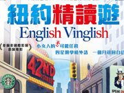 Sridevi's ENGLISH VINGLISH does great business in Hong Kong