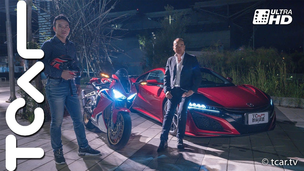 【TCar三週年鉅獻】The Transporter:HONDA NSX vs CBR1000RR