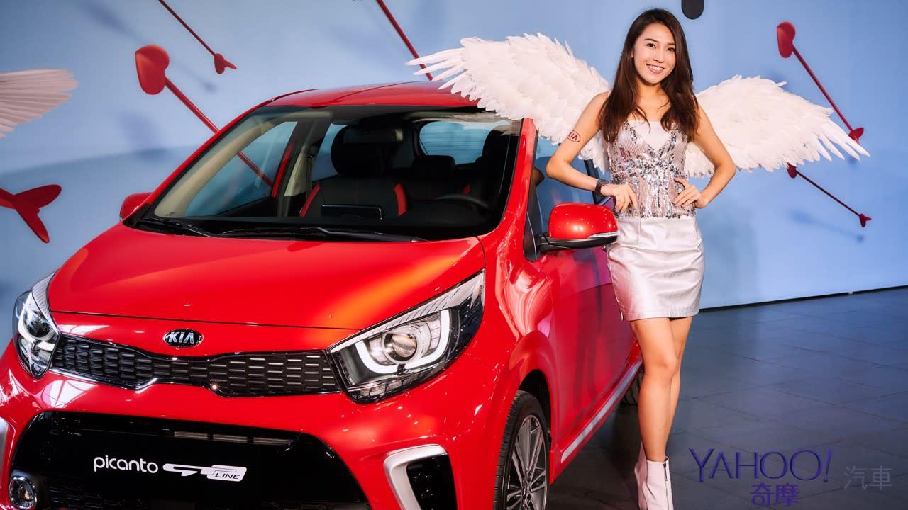 【新車圖輯】進口導入全數到齊!KIA Picanto車系一字排開震撼入門車市場49.9萬起!