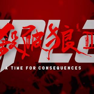 4 New Character Posters for Action Film, 'SPL II – A Time for Consequences'!