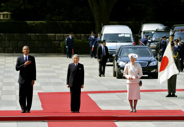 U.S. President Barack Obama, Japan's Emperor Akihito and Empress Michiko attend a welcoming ceremony at the Imperial Palace in Tokyo