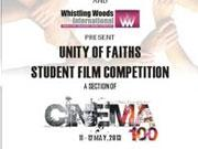Whistling Woods back with Cinema 100!
