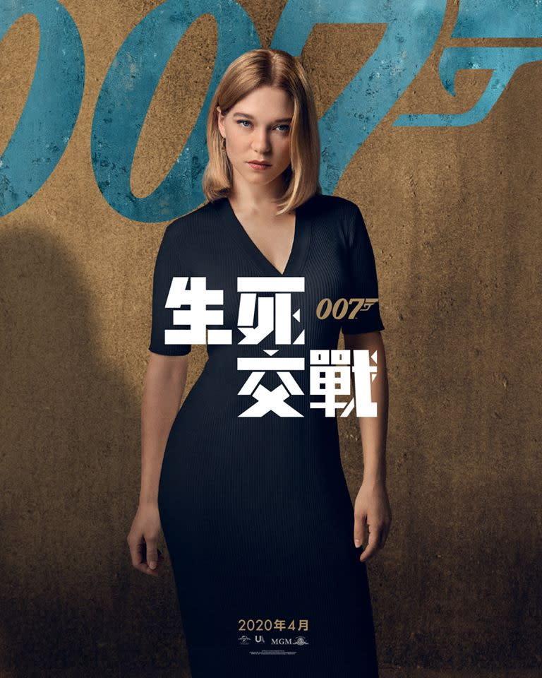 曾在上一集《007惡魔四伏》中登場亮相的心理醫師「瑪德琳史旺」蕾雅瑟杜,如今又破例回鍋演出《007生死交戰》,並成為龐德電影史上第二位重複登場的龐德女郎。