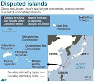 A map showing islands claimed by both Japan and China. Japan has recalled its ambassador to China amid a simmering row between the Asian powers over disputed territory in the East China Sea