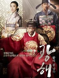 'Gwang Hae' gets over 1 million attendances in 4 days