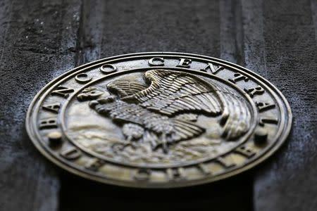 智利中央银行在圣地亚哥组织总部的会徽