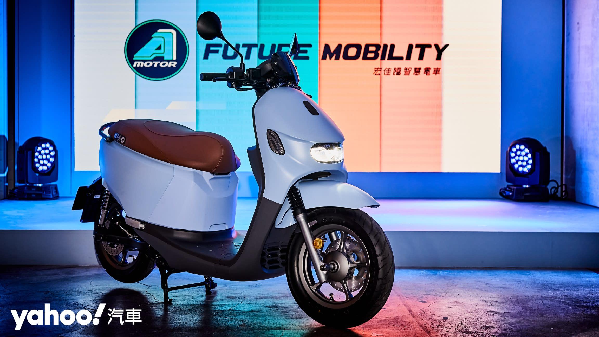【新車圖輯】走出自我美型新風格!2021 A-Motor宏佳騰智慧電車Ai-3 Comfort全新發表!