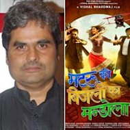 Vishal Bhardwaj Refuses To Accept 'A' Rating For 'Matru Ki Bijlee Ka Mandola'