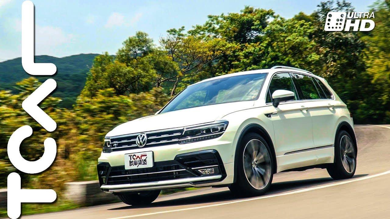 更近完美 2019 Volkswagen Tiguan 380 TSI R-Line Performance 新車試駕 - TCar