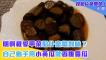明啊載愛甲菜配什麼最對味? 動手做香脆醬瓜