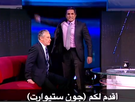 Jon Stewart Appears in Cairo With Bassem Youssef, Egypt's 'Jon Stewart' (Video)