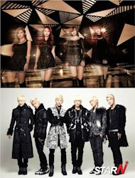 SECRET & B.A.P showing a special collaboration