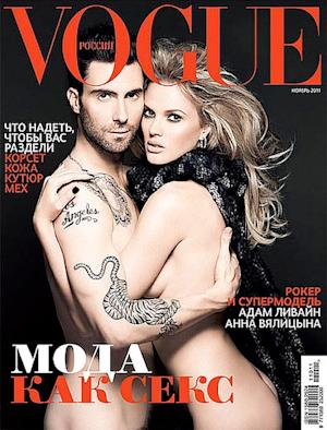 Adam Levine, Model Girlfriend Anne V Get Naked for Vogue Russia