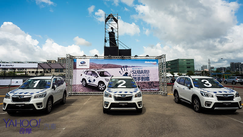 【新車圖輯】強壓山竹氣場!Subaru歡慶60週年品牌日年度甩尾秀圓滿落幕