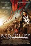 Poster of Red Cliff: Part I