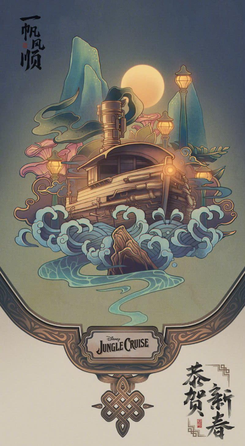 《叢林奇航》Jungle Cruise│2020年7月23日上映:巨石強森、艾蜜莉布朗主演,電影改編自迪士尼樂園的經典遊樂設施,兩人將深入亞馬遜叢林尋找神秘傳說的源頭,並踏上了一場驚異奇幻之旅。