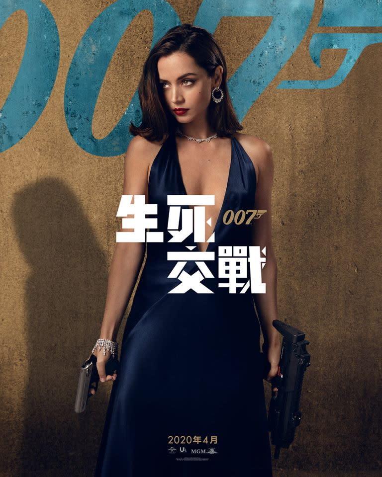 甫於新片《鋒迴路轉》中交出驚豔表現的古巴女星安娜德哈瑪絲,這次則在片中飾演第二位龐德女郎,同時也是一位專門協助詹姆斯龐德辦案的美國中情局探員。