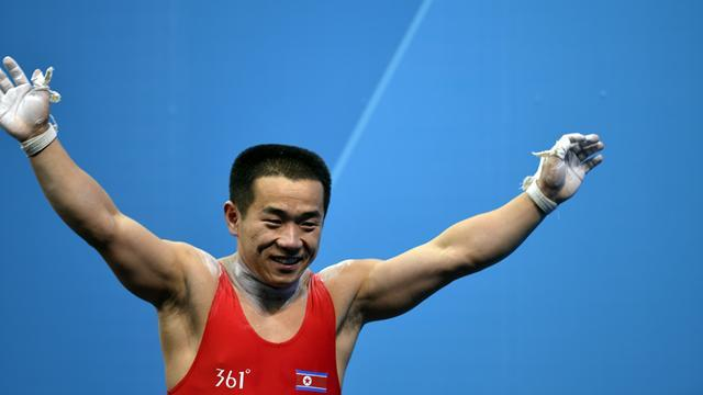 Weightlifting - North Korea slams 'West' for damaging weightlifting