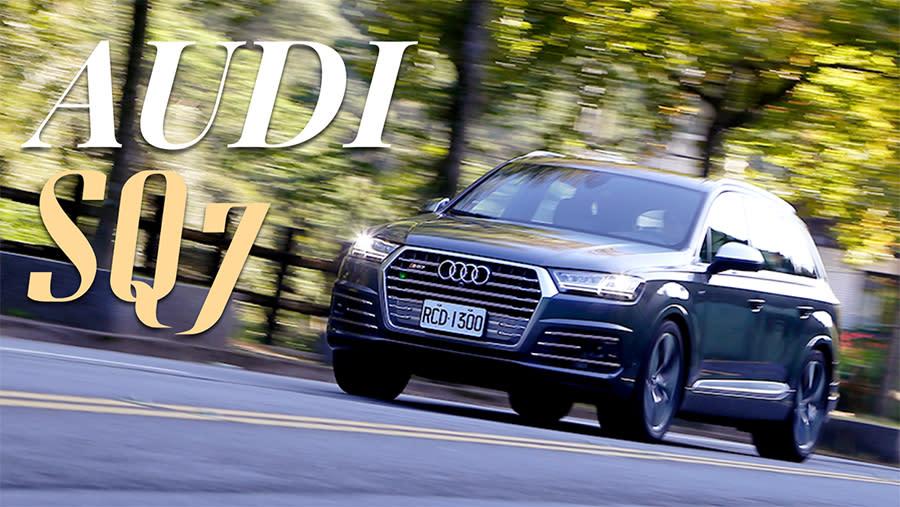 路上運輸機 Audi SQ7